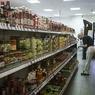 В Госдуме открылся антисанкционный супермаркет