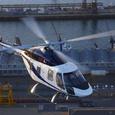 Первые вертолеты &laquo;Ансат&raquo; с медицинскими модулями поступят в Китай в этом году</a>--><script class=