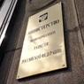 В Минэкономразвития ответили на сообщения о появлении нового налога