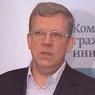 Кудрин: Бюджет может недополучить за 3 года  более 3 трлн рублей