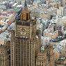 В МИД не исключили возможность подписания американо-российской резолюции против ИГ