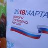 ЦИК РФ подает сам на себя в суд, обнаружив иностранного агента среди кандидатов