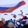 Сборная России выиграла медальный зачет Паралимпиады