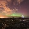 Астрономы заглянули в глаз солнечной бури (ФОТО, ВИДЕО)
