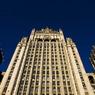 МИД России направил ноту из-за воздушного сообщения с Украиной
