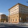 Журналисту Голунову предъявили обвинения