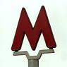 В московском метро поезд тащил несколько метров мужчину