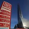 Явление редкое - розничные цены на бензин в России пошли вниз