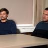 СМИ сообщили о задержании пограничника за передачу сведений о Петрове и Боширове