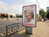 Взгляд из Европы: телом Украина с нами, а душой - в России