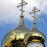РПЦ обещает любить детей Пугачевой и Галкина
