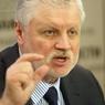 Миронов запретил однопартийцам контактировать с американцами