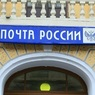 """В """"Почте России"""" прокомментировали видео с выбрасыванием посылок в Тюмени"""