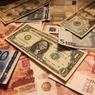 Открывшая грабителям дверь пенсионерка лишилась 350 тыс. рублей и 1,5 тыс. долларов