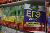Неужели отменят: глава министерства просвещения РФ высказал новую версию о проведении ЕГЭ