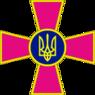 Два силовика ВСУ погибли из-за неосторожного обращения с оружием в Донбассе