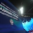"""Путин: Первую подлодку с """"Посейдоном"""" планируется спустить на воду весной 2019 года"""
