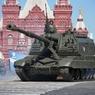 """СМИ обвинили армию РФ в сексизме из-за парада женского расчета в """"мини"""""""