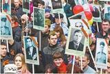 Жители 6 американских городов приняли участие в акции «Бессмертный полк»