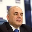 Мишустин отдал распоряжение полностью закрыть границы России