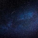 Учёные обнаружили уникальный космический объект в поясе астероидов