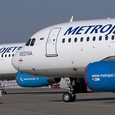 «Когалымавиа» приостановила полёты