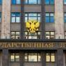 """В ГД прокомментировали угрозы Украины преподнести России """"неприятные сюрпризы"""""""