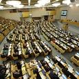 Поклонская сообщила, что ждет не сдавших сведения о доходах парламентариев