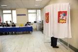 Названы предполагаемые сроки голосования по поправкам в Конституцию