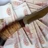 Грабители сыграли с сербским бизнесменом в жмурки