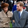Подсчитан доход, который принесёт британской экономике свадьба принца Гарри