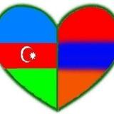 Азербайджан и Армения начали переговоры по Карабаху