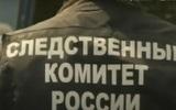 Задержан подозреваемый в убийстве криминального авторитета в фитнес-центре