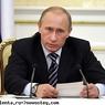 Путин поддержал законопроект СК РФ о налоговых делах