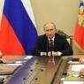 Президент РФ подписал закон о внесении изменений в пенсионное законодательство