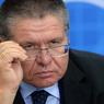 Понижение суверенного рейтинга России не удивило Улюкаева