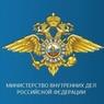 МВД: В Москве три человека отравились спайсами