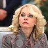 Глава Счётной палаты назвала число россиян, живущих за чертой бедности