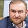 Сенатор Арашуков на допросе потребовал переводчика