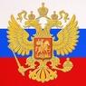 Красная площадь ликует в честь воссоединения Крыма с Россией