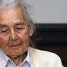 В Германии 88-летняя пенсионерка отправится в тюрьму за отрицание Холокоста