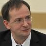 Глава Минкульта прокомментировал решение комиссии по своей спорной диссертации