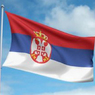 В Сербии у дома премьер-министра обнаружен автомобиль с оружием