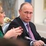 Матвиенко одним словом охарактеризовала реакцию мира на выдвижение Путина на выборы
