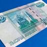 Эксперт рассказал о способе увеличить размер пенсии до 30 000 рублей