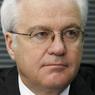 Чуркин: РФ не сбивала украинский штурмовик на чужой территории