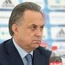 ФИФА инициировала расследование в отношении российского политика Виталия Мутко