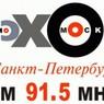 """Роскомнадзор заявил о завершении проверки """"Эха Петербурга"""""""