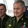 Шойгу: В Сирии предотвращены 3 попытки применить химоружие, угроза атаки остается