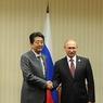 Путин рассказал о встрече с премьером Японии на саммите АТЭС в Перу